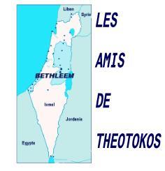 logo-thetokos